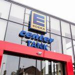 E-Center Tank Eingangsportal